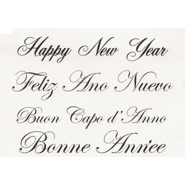 CHO154D Happy New Year Quartet Rubber Stamps