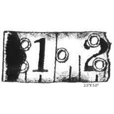 CMU110E Fat Tape Rubber Stamp