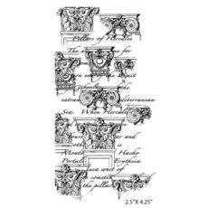 CSE407E Pillars of Hercules Rubber Stamp